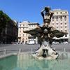 Alla scoperta di Roma: tour a piedi completamente privato attravers...