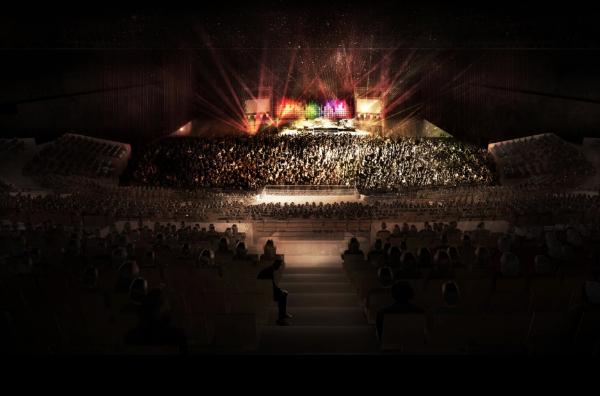 Salle de concert Arena