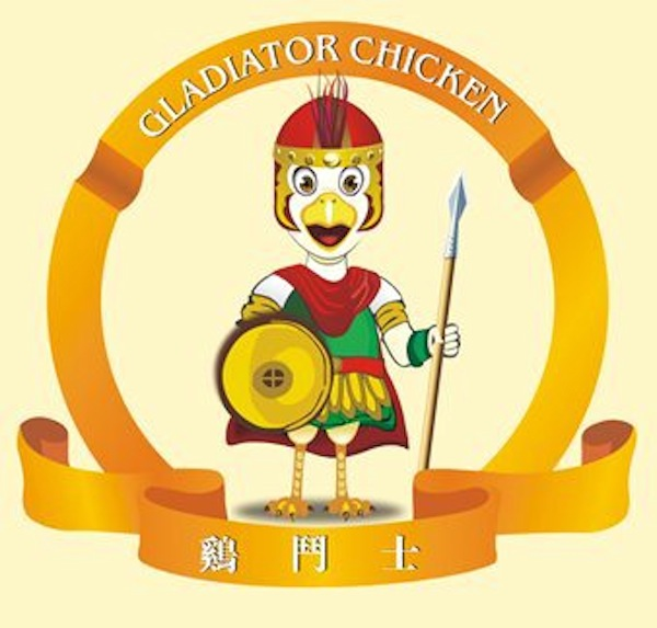 Gladiator Chicken Roma