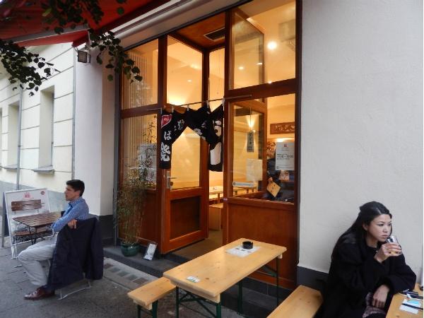hanage berlin japanische pizza probieren. Black Bedroom Furniture Sets. Home Design Ideas