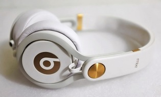 banner Beat Dre Mixr 315c190