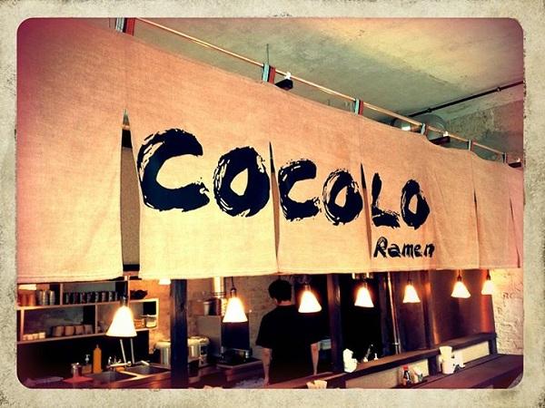 Cocolo Ramen - Nudelsuppe beim vietnamesischen Japaner