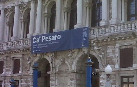 Ca Pesaro