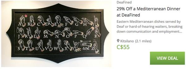 deal banner deafined