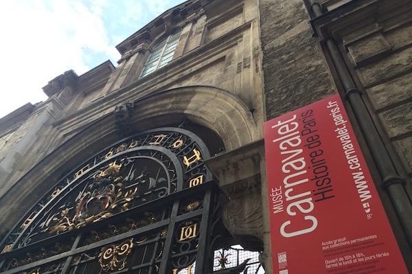 Top 10 des musées gratuits : journée du patrimoine sans fin à Paris