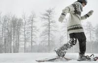 Snowshoeing Advice