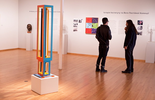 Artists of All Stripes Find a Home at the Ukrainian Institute of Modern Art