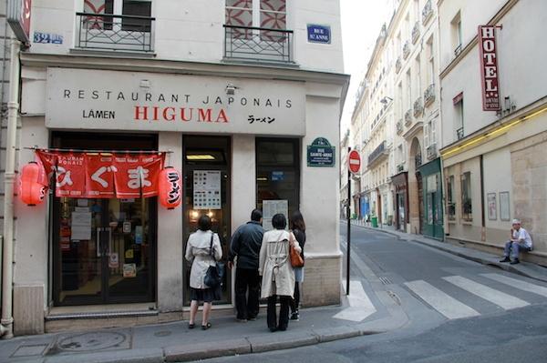 restaurant japonais paris higuma