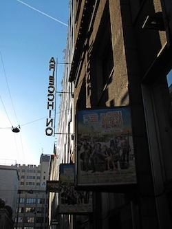 Cinque cinema storici di Milano dove perdersi tra ricordi e suggestioni
