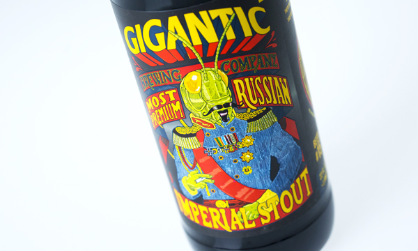 cellar-beer_Gigantic_Imperial_600c390