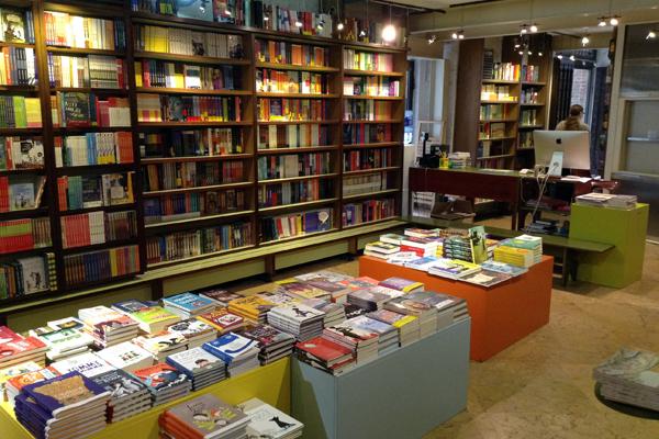 libreria stoppani