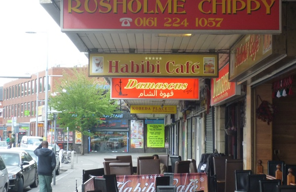 Curry mile manchester more than just curry for Afghan cuisine manchester