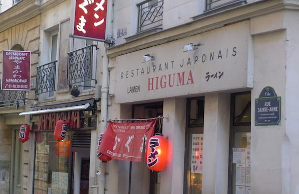 Voyager en Asie sans quitter Paris...