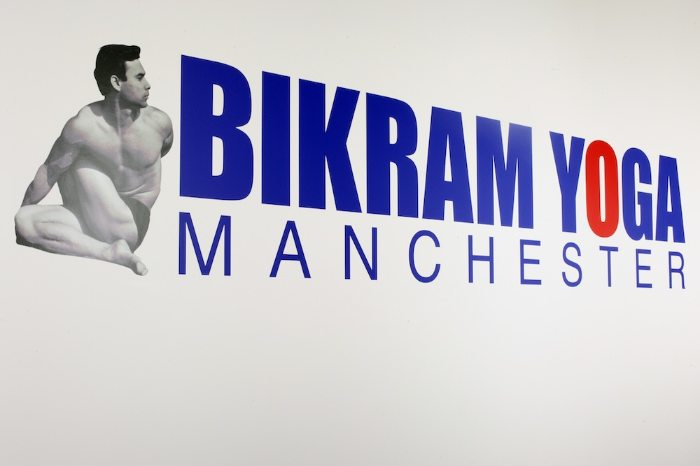 manchester yoga classes - bikram yoga