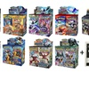 Pokemon Ultimate Collectors Booster Box Set of 9 + 90 pages 9 pockets