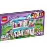 LEGO Friends Stephanies House 41314 Toy For 8-Year-Olds