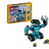 LEGO Creator Robo Explorer 31062 3-in-1 Robot Toy Set, New Factory Sea