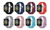 FairBusiness: Silicone Sport Replacement Band for Apple Watch Series 1, 2, & 3