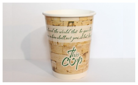 Inspirational Disposable Coffee Cups 63461a2c-f39a-487f-b9ce-879cd50e446d