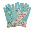 Gloves With Assorted Canvas For Gardening or Household Tasks