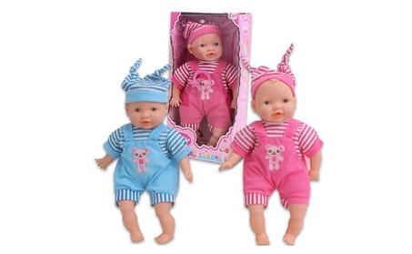 """Cute Baby Sweet Baby Doll - Asst, 16""""H, B/O 6e2d9202-d5a0-4674-aea0-f845604b2584"""
