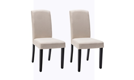 2PC Contemporary Dining Chairs Set - Kate Collection