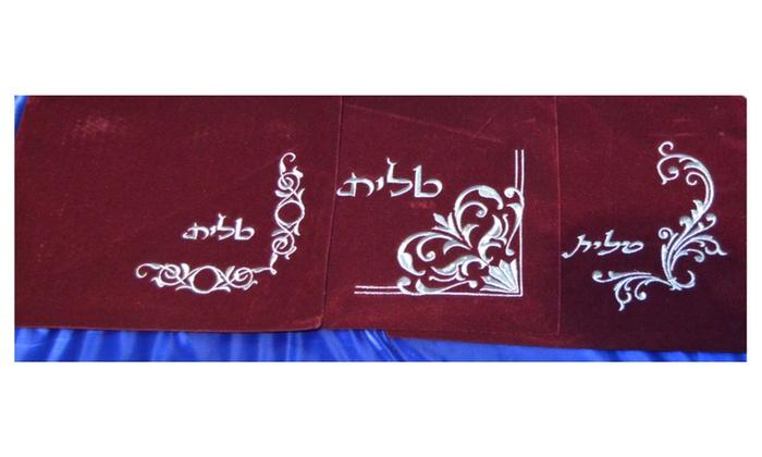 Judaica Dark Red Velvet Talit & Tefilin 2 Piece Zippered Bag Set