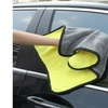 Microfiber Car Cleaning Cloth