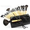 24-Piece Professional Makeup Brush Kit w/ Carrying Case