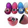 Tamagotchi Jungle Dinosaur Egg Virtual Pet Toy