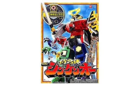 Power Rangers Deluxe Samurai Megazord 27d7deca-f396-40b4-aefb-7ecf1b7785ed