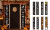 Halloween Decorations Outdoor Porch Decorations Halloween Welcome Signs