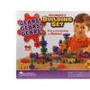 Gears! Gears! Gears! - Beginner Building Set: 96 Pcs