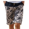 Men's Leisure Beach Wear Shorts Printed Short Pants With Pockets