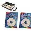 Multiple Use DVD-R 4.7GB/120min Music Video Data Drive