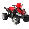 Kids Ride on Red 4 Wheeler
