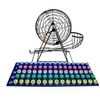 """Professional Bingo Game Set with 19"""" Cage 1.5"""" Balls & Wood Board"""
