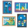 "Sand Art Boards 5""x7"" - Garden  (pack of 12)"