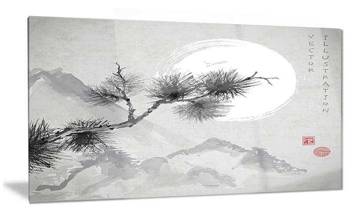 Pine Tree Branch Japanese Metal Wall Art 28x12 ...  sc 1 st  Groupon & Pine Tree Branch Japanese Metal Wall Art 28x12 | Groupon