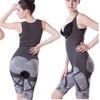 Bamboo Charcoal Slimming Bodysuit
