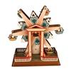 """Alexander Taron Collectible Tin Toy - Ferris Wheel - 6.5\""""H x 5.25\""""W"""