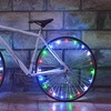 Multicolor 20 LED Bicycle Wheel Rim Lights - 2 pack