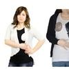 Maternity Nursing Shirt