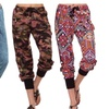 Women's Relaxed Fit Fashion Jean Pants