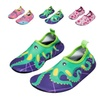 Himal Kids Water Shoes Toddlers Water Shoes Water Proof Socks