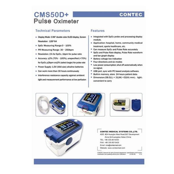 Fingertip CMS50D+ Pulse Oximeter,USB line,SpO2 Monitor + pc software