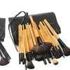 Makeup Brush Set with Vegan Leather Case (24-Piece)