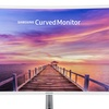 "Samsung 32"" Full HD LED Curved Monitor (Manufacturer Refurbished)"