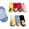 Girl's 3D Slip Resistant Sock Slippers - Pairs of 6 or 12