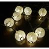 Metal Mesh 10-LED Solar String Lights